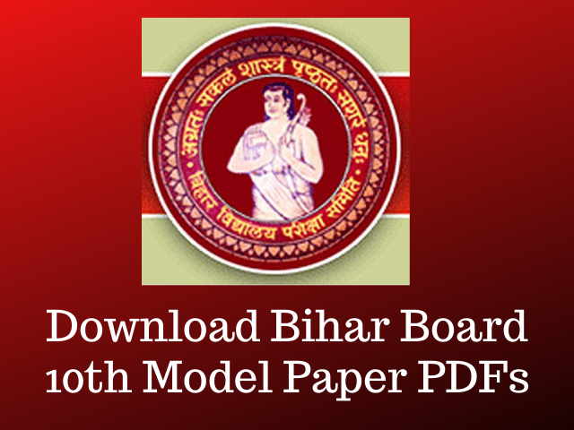 Bihar Board 10th Model Papers